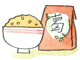 イラスト/玄米、葛